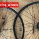 Custom Touring Wheels